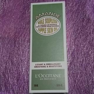 L'OCCITANE - L'OCCITANE アーモンド サプル スキン オイル100ml