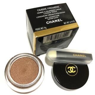 CHANEL - CHANEL 新品 オンブルプルミエールクレーム 802