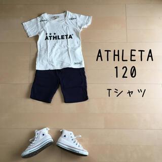 アスレタ(ATHLETA)のアスレタ 120 Tシャツ 半袖 ホワイト 白(Tシャツ/カットソー)