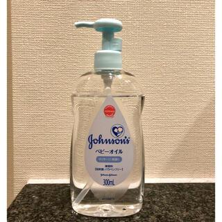 ジョンソン(Johnson's)のJohnson ジョンソン ベビーオイル 300ml(ベビーローション)