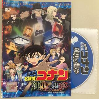 小学館 - 劇場版 名探偵コナン 純黒の悪夢(ナイトメア)('16小学館  DVD