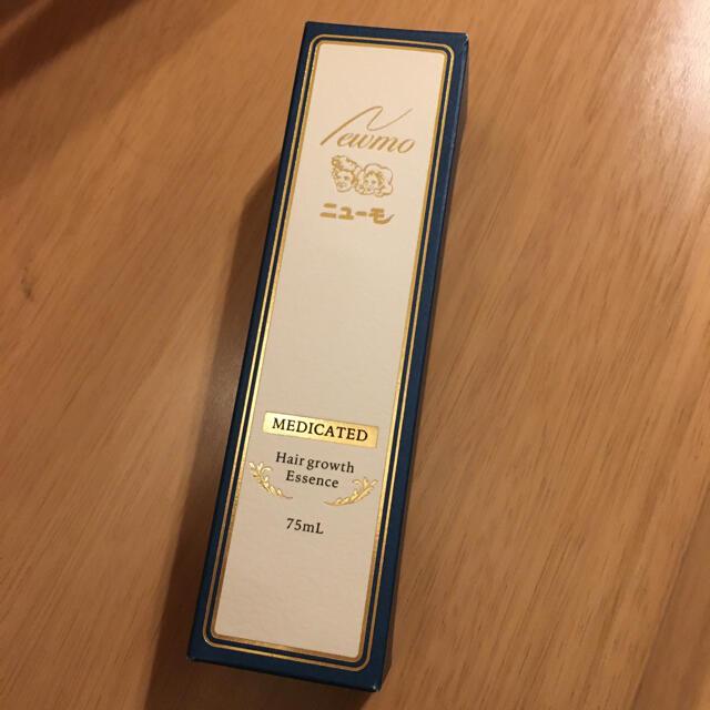 ニューモ 育毛剤 75ml コスメ/美容のヘアケア/スタイリング(スカルプケア)の商品写真