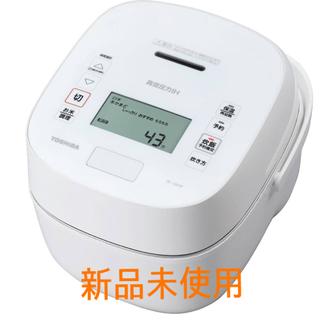 東芝 - 【新品未使用】TOSHIBA 東芝 RC-10VSP W 炊飯器