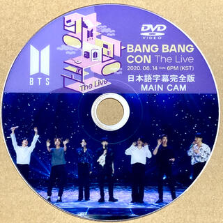 防弾少年団(BTS) - BTS BANG BANG CON The Live ● DVD ● 字幕完全版
