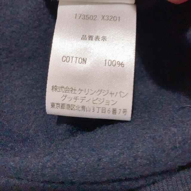 Gucci(グッチ)の美品!GUCCIグッチ パーカー ユニセックスL 正規品 ネイビー 蜂 メンズのトップス(パーカー)の商品写真