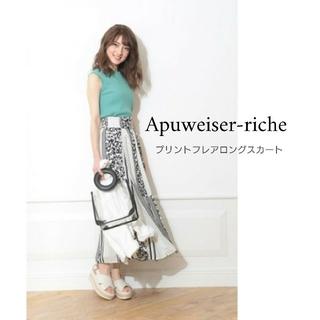 Apuweiser-riche - Apuweiser-riche プリントフレアロングスカート
