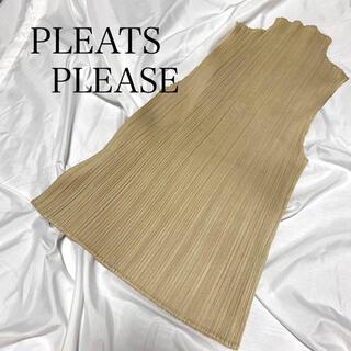 PLEATS PLEASE ISSEY MIYAKE - プリーツプリーズ イッセイミヤケ ノースリーブ トップス ベージュ タートル