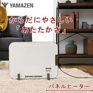 ヤマゼン(山善)のYAMAZEN DP-B167(W) パネルヒーター(電気ヒーター)