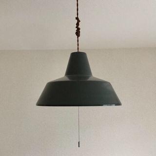 ウニコ(unico)のハモサ ホーローランプ ランプシェード 照明(天井照明)