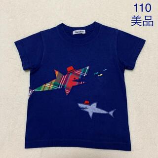 familiar - 【美品】familiar  Tシャツ 110 ファミリア サメ