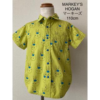 MARKEY'S - MARKEY'S HOGAN マーキーズ うさぎ柄 シャツ 110cm