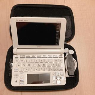 カシオ(CASIO)の【本日処分予定】カシオ  エクスワード XD-U9800(電子ブックリーダー)