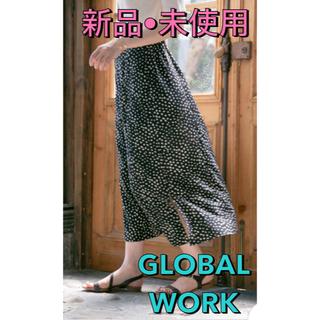 グローバルワーク(GLOBAL WORK)の新品 未使用 ロングスカート グローバルワーク Lサイズ(ロングスカート)