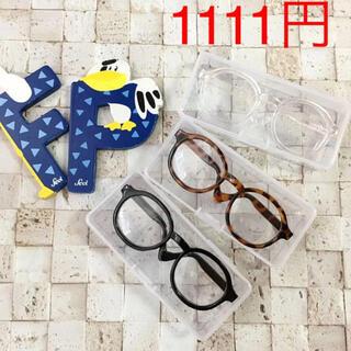 ボウダンショウネンダン(防弾少年団(BTS))の20cm ぬいぐるみ用 服 洋服 メガネ 眼鏡 bts exo nct FP(ぬいぐるみ)