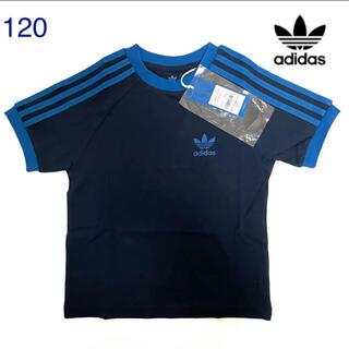 adidas - 【新品】アディダスオリジナルス♡3ストライプス半袖Tシャツ120トレフォイル