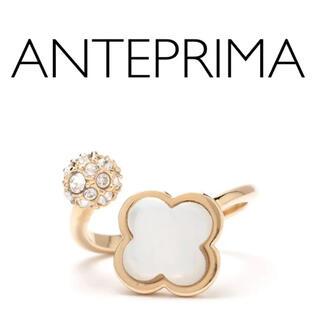 ANTEPRIMA - 【人気商品】アンテプリマ エテルナ リング ゴールド