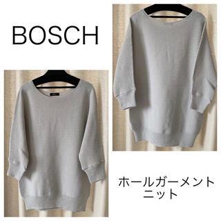 ボッシュ(BOSCH)のBOSCH ホールガーメント7分袖ニット(ニット/セーター)