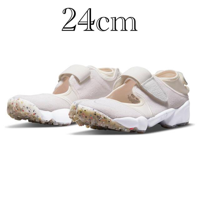 NIKE(ナイキ)のNIKE ナイキ AIR RIFT エアリフト BEIGE ベージュ 24cm レディースの靴/シューズ(スニーカー)の商品写真