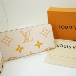 LOUIS VUITTON - 週末限定セール ルイヴィトン 財布