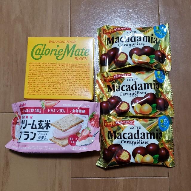 お菓子セット 食品/飲料/酒の食品(菓子/デザート)の商品写真