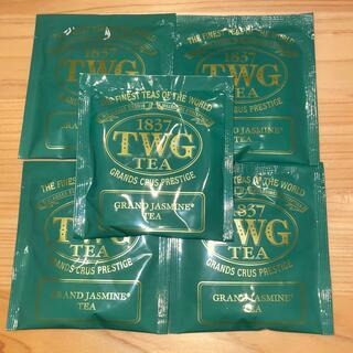 ルピシア(LUPICIA)のTWG ジャスミンティー 5袋 ☆シンガポール高級紅茶☆(茶)