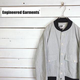 エンジニアードガーメンツ(Engineered Garments)のEngineered Garments (エンジニアードガーメンツ) ブルゾン(ブルゾン)