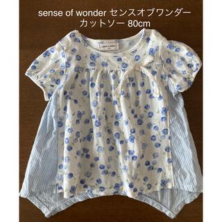 センスオブワンダー(sense of wonder)のsense of wonder センスオブワンダー カットソー 日本製 80cm(シャツ/カットソー)