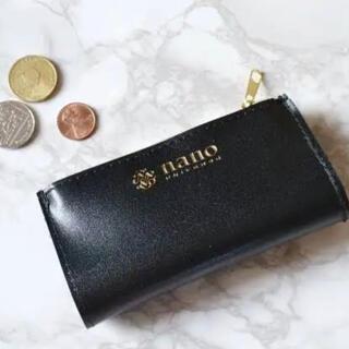 ナノユニバース(nano・universe)の【新品】ナノユニバース、二つ折り財布(折り財布)