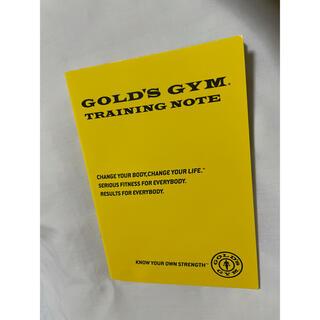 ゴールドジムトレーニングノート