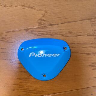 パイオニア(Pioneer)のパイオニア ペダリングモニター カバー(パーツ)