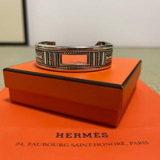 Hermes - 超希少 エルメス トゥアレグ ブレスレット HERMES バングル T4