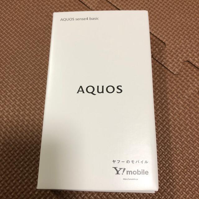 AQUOS(アクオス)のAQUOS sense4 basic ライトカッパー 未使用 simロック解除済 スマホ/家電/カメラのスマートフォン/携帯電話(スマートフォン本体)の商品写真