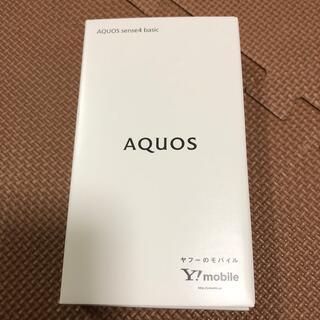 AQUOS - AQUOS sense4 basic ライトカッパー 未使用 simロック解除済