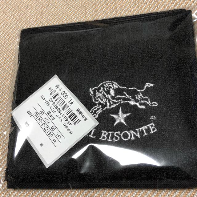 IL BISONTE(イルビゾンテ)の新品★IL BISONTE イルビゾンテ タオルハンカチ 2枚 ミニタオル 黒 メンズのファッション小物(ハンカチ/ポケットチーフ)の商品写真