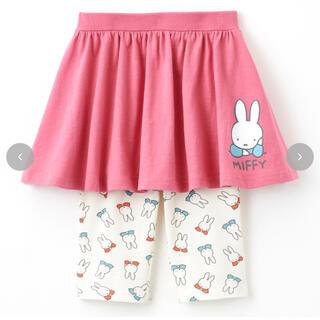 シマムラ(しまむら)のミッフィー スカッツ 130サイズ ピンク しまむら(スカート)