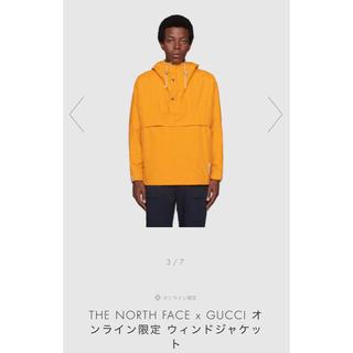 グッチ(Gucci)のTHE NORTH FACE x GUCCI ウィンドジャケット XS(マウンテンパーカー)