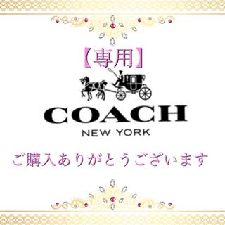 COACH -  COACH コーチ × ディズニー限定 白雪姫 ボディバック ウエストバック