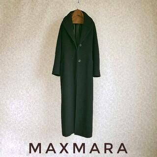 Max Mara - 超高級 マックスマーラ 一級品白タグマキシ丈チェスターコート エレガントデザイン