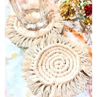 マクラメ編み コースター ペアセット(インテリア雑貨)