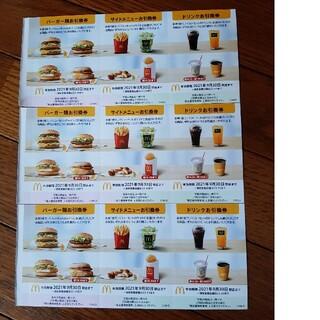 マクドナルド(マクドナルド)のマクドナルド 株主優待券 3シート(ハンバーガー、サイドメニュー、ドリンク)(フード/ドリンク券)