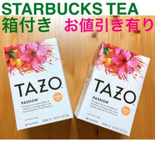 【新品・未開封】スタバ紅茶 TAZO tea パッションティー 送料込み(茶)