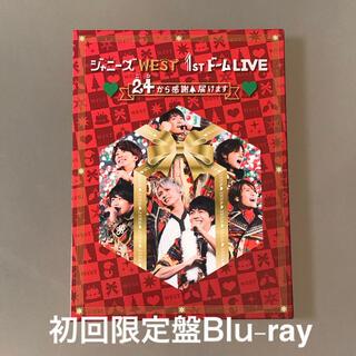 Johnny's - ジャニーズWEST/ジャニーズWEST 1stドーム LIVE ♡24(ニシ)