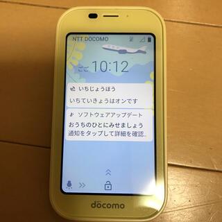 NTTdocomo - docomo キッズケータイ