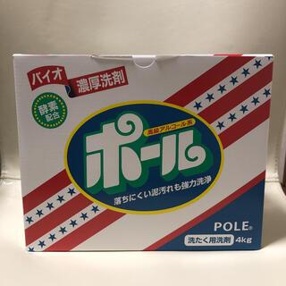 ミマスクリーンケア(ミマスクリーンケア)のバイオ濃厚洗剤ポール 500g(洗剤/柔軟剤)