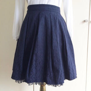 L'EST ROSE - レストローズ 裾チュールタックフレアスカート