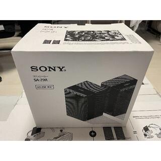 SONY - 国内正規品 SONY SA-Z9R HT-Z9F専用リアスピーカー