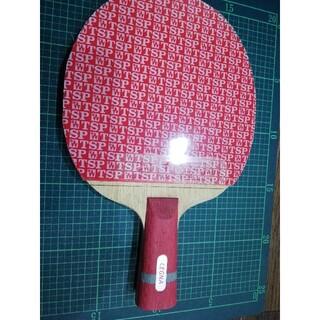 卓球ラケット セグナ 特注 中国式