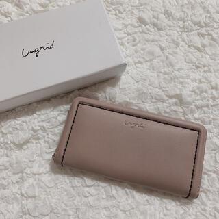 Ungrid - ♡ 新品 Ungrid 長財布 ♡