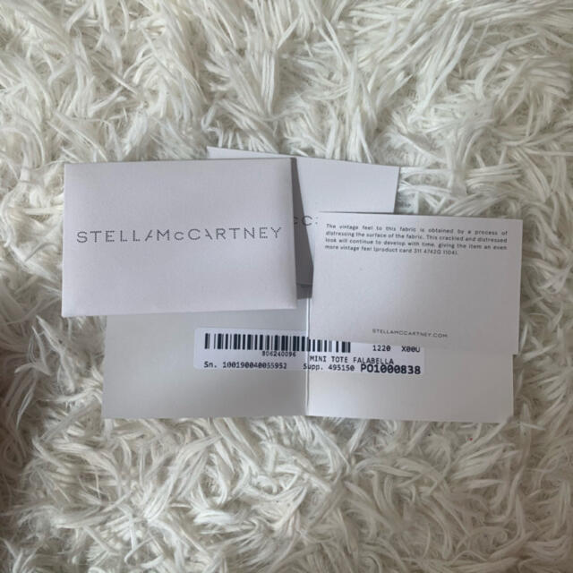 Stella McCartney(ステラマッカートニー)のファラベラ ミニ Light gray 美品 レディースのバッグ(ショルダーバッグ)の商品写真
