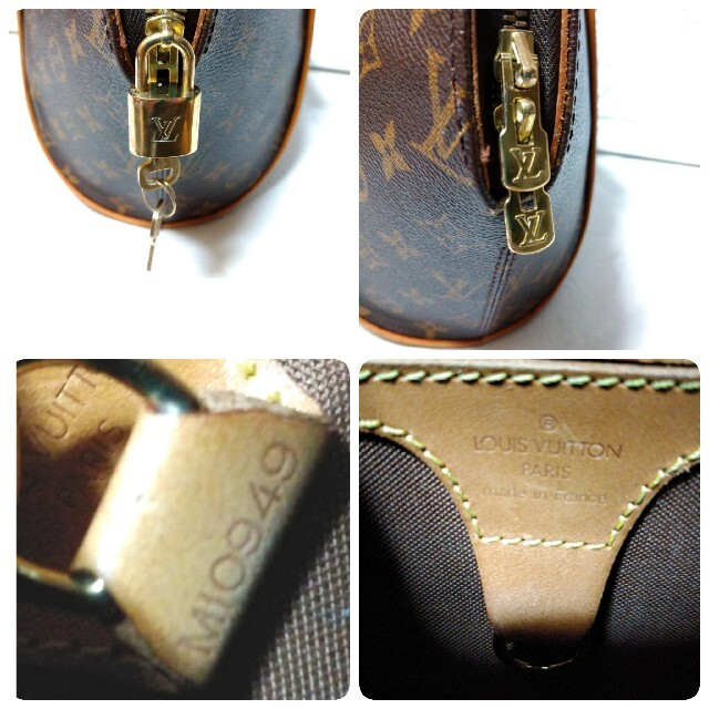 LOUIS VUITTON(ルイヴィトン)のルイヴィトン LOUISVUITTON エリプス モノグラム ハンドバッグ レディースのバッグ(ハンドバッグ)の商品写真